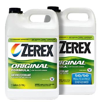 נוזל קירור ירוק PEAK כמות 4 ליטר