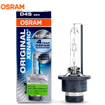 נורה קסנון D4S משווה צבע 35W תוצרת אוסרם גרמניה OSRAM